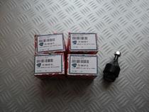 Rotules voor draagarmen set ( 4 st)